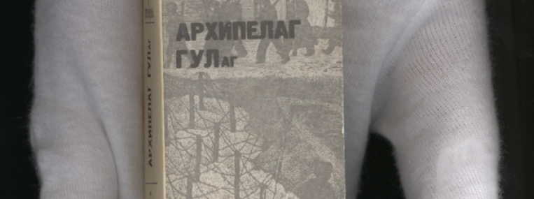 Samizdat, the practice of secretly publishing banned manuscripts in the Soviet Union, produced this easily concealed copy of Aleksandr Solzhenitsyn's The Gulag Archipelago, a three-volume work circulated in the early 1970s that described the extent and horror of the Soviet concentration camp system. (HOOVER INSTITUTION ARCHIVES, STANFORD UNIVERSITY)