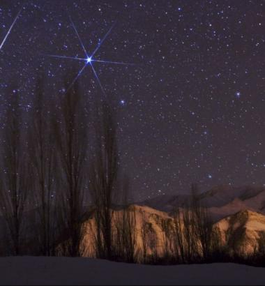 A meteor pierces the night sky over Iran's Zagros Mountains. (Babek Tafreshi / SSPL / Getty Images)