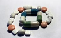 "Photo of pills making an ""@"" sign by e-MagineArt.com via Flickr"
