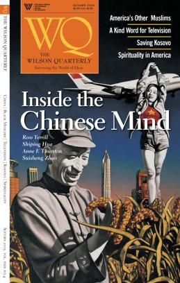 Inside the Chinese Mind Cover Image