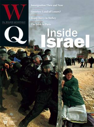 Inside Israel Cover Image