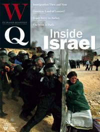 Inside Israel Cover Image